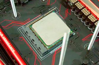 Установленный процессор