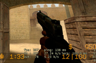 FPS в CS:Source