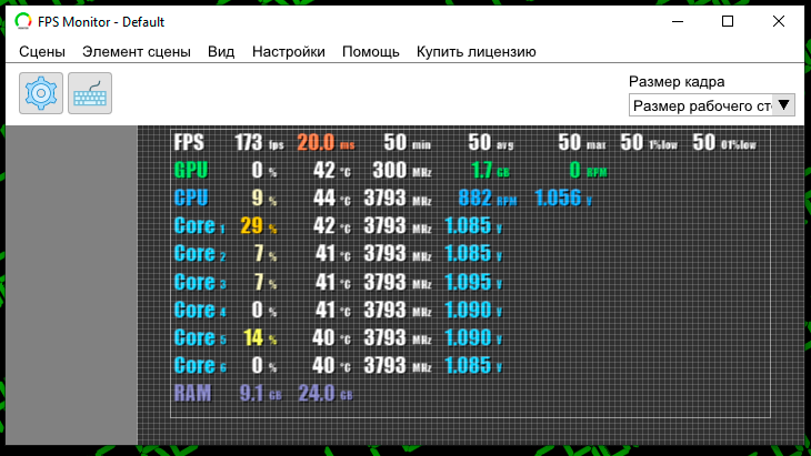 FPS Monitor